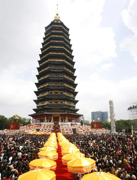 Chinese Pagoda Tallest